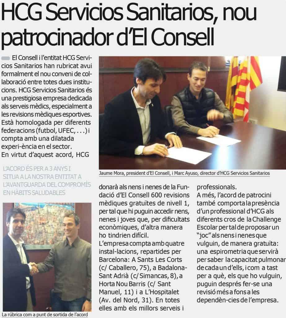 Firma del convenio de colaboración entre HCG y El Consell